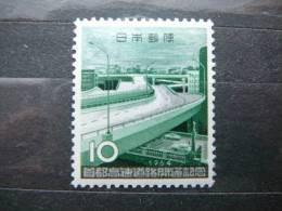 Japan 1964 MNH #Mi.867 - Nuevos