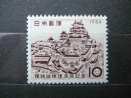 Japan 1964 MNH #Mi.859 - Nuevos