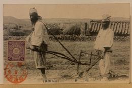 "Postcard, 1.1.1909, ""Farming"" - Altri"