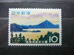 Japan 1964 MNH #Mi.852 - Nuevos