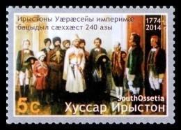 South Ossetia 2014 No. 5 The Entry Of South Ossetia Into Russia MNH ** - Georgië