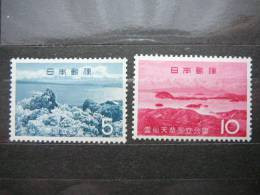 Japan 1963 MNH #Mi.815/6 - Nuevos
