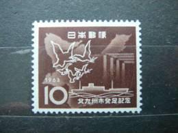 Japan 1963 MNH #Mi.814 - Nuevos