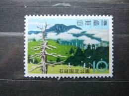 Japan 1963 MNH #Mi.813 - Nuevos