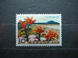 Flowers Japan 1960 MNH # Mi. 729 - Nuevos