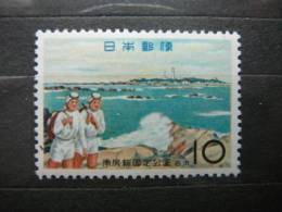Japan 1961 MNH #Mi.755 - Nuevos