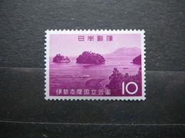 Japan 1964 MNH #Mi.855 - Nuevos