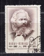 China PR 1958 Mi# 373 Karl Marx -used (46x3) - Used Stamps