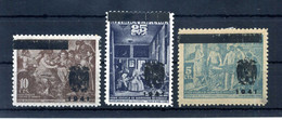 1941 SPAGNA Beneficenza N.84/86 * - Charity