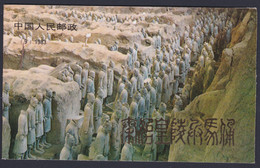 "CHINA 1983, ""Qin Terra Cotta Figures"", (SB9), Stamp Booklet Complete, Unmounted Mint, Superb - Blocks & Kleinbögen"
