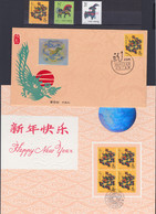 CHINA 1988/90/91, New Year Stamps UM, With 4-blocks FD In Folders, 1 With FDC - Collections, Lots & Series