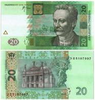 UKRAINE 20 HRYVEN 2005 P 120b - AU (ABOUT UNC) - Ukraine