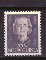 Nederlands Nieuw Guinea / Dutch New Guinea 17 MH * (1952) - Nouvelle Guinée Néerlandaise