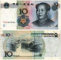 CHINA 10 YUAN 2005 P 904 - VF - Chine