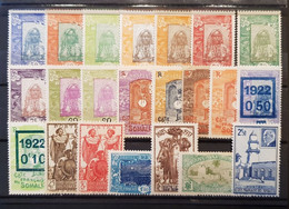 France Colonies Somalis, Timbre(s) Mnh** - 1 Scan(s) - TB - 981 - Unused Stamps