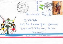 Enveloppe Peinte à La Main Congo  21/11/83 - Unclassified