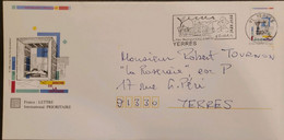 J) 1996 FRANCE, ARK OF DEFENSE, XF - Non Classificati