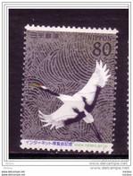 Japon, Japan, Oiseau, Bird, Grue, Crane - Cranes And Other Gruiformes