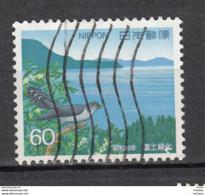 Japon, Japan, Oiseau, Bird, Campagne Contre La Deforestation, Afforestation Campaigh, Environnement - Other