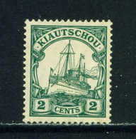 KIAOCHOW  - 1905-18 Yacht Definitive 2c Hinged Mint - Kolonie: Kiautschou