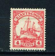 KIAOCHOW  - 1905-18 Yacht Definitive 4c Hinged Mint - Kolonie: Kiautschou