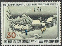 JAPAN 1960 International Letter Writing Week Mi 735 M - Nuevos