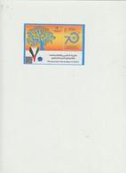 Palestine 70th Year Urnaw Souvenir Sheet  FDC- Payment Paypal - Palestina