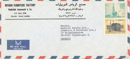 Saudi Arabia Air Mail Cover Sent To Denmark No Postmarks On Stamps Or Cover - Arabie Saoudite
