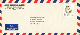 Saudi Arabia Air Mail Cover Sent To Denmark Single Franked No Postmark On Stamp Or Cover - Arabie Saoudite