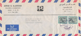 Saudi Arabia Air Mail Cover Sent To Denmark 9-8-1973 Topic Stamps - Arabie Saoudite
