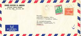 Saudi Arabia Air Mail Cover Sent To Denmark 13-5-1975 Topic Stamps - Arabie Saoudite