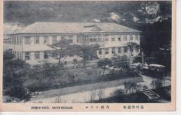 JAPON(NAGASAKI) HOTEL - Altri