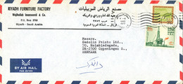 Saudi Arabia Air Mail Cover Sent To Denmark Topic Stamps 9-4-1977 - Arabie Saoudite
