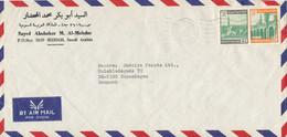 Saudi Arabia Air Mail Cover Sent To Denmark Topic Stamps 10-6-1977 - Arabie Saoudite