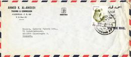 Saudi Arabia Air Mail Cover Sent To Denmark 10-4-1976 Single Franked - Arabie Saoudite
