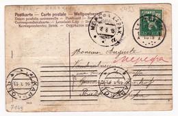Belgique 1913 La Louvière Russie Ukraine Merefa Kharkov Kharkiv Мeрeфa URSS Auguste Vanderchausen Joyeuses Pâques - 1912 Pellens
