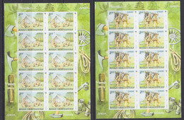 Europa Cept  2007 Bosnia/Herzegovina Sarajevo 2v Sheetlets  IMPERFORATED ** Mnh (53327) - 2007