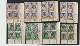 TIMBRES DIVERS   D' ALGERIE -  COINS DATES  - NEUFS -  1947-1951-1953-1950 - Nuovi