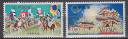 Japan - Japon 1965 Yvert 806-07, Festivals - MNH - Nuevos