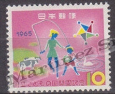 Japan - Japon 1965 Yvert 800, Childrens Kinder Garden At Yokohama - MNH - Nuevos