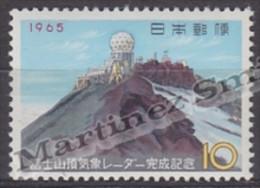 Japan - Japon 1965 Yvert 795, Meteorological Radar Station Mount Fuji - MNH - Nuevos
