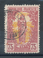 Congo  N°38 (o) - Used Stamps