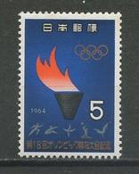 JAPON 1964 N° 783 ** Neuf MNH Superbe Ouverture Jeux Olympiques De Tokyo Flamme Games - Nuevos