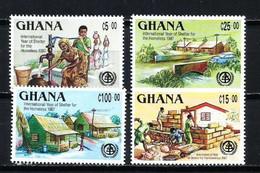 Ghana Nº 940/3 Nuevo - Ghana (1957-...)