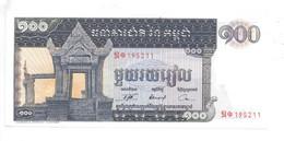 *cambodia 100 Riels  ND 1963-1972  Km 12b - Cambodia