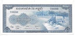 *cambodia 100 Riels  ND 1956-1972  Km 13b - Cambodia