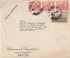 ARGENTINA AIRMAIL COVER 1959 - Other