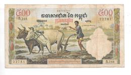 *cambodia 500 Riels  ND 1958  Km 14d    Vf+ - Cambodia