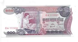 *cambodia 100 Riels  ND 1973  Km 15 A   Unc - Cambodia