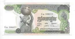 *cambodia 500 Riels  ND 1973  Km 16 A   Unc - Cambodia
